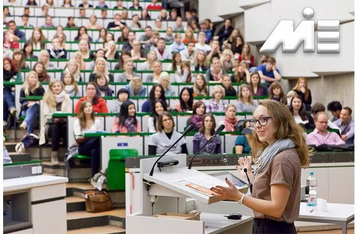 تحصیل در لاتویا در کارشناسی