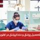 تحصیل پزشکی و دندانپزشکی در لاتویا