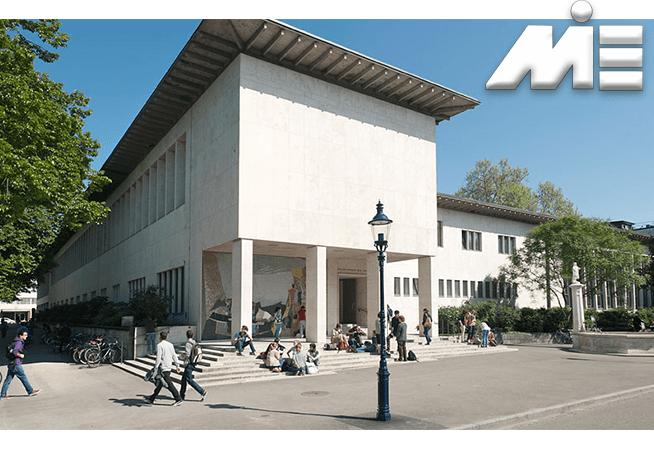 دانشگاه بازل بهترین داشنگاه در سوئیس