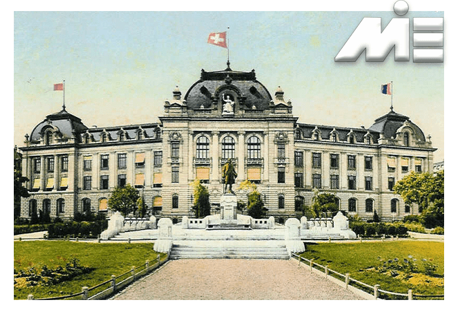 دانشگاه برن برترین داشنگاه ها در سوئیس