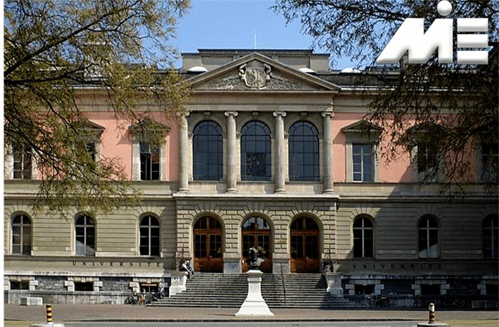 دانشگاه ژنو بهترین دانشگاه ها در سوئیس