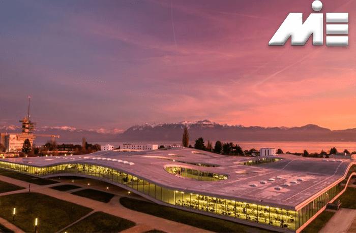 موسسه فناوری فدرال سوئیس برترین دانشگاه های سوئیس