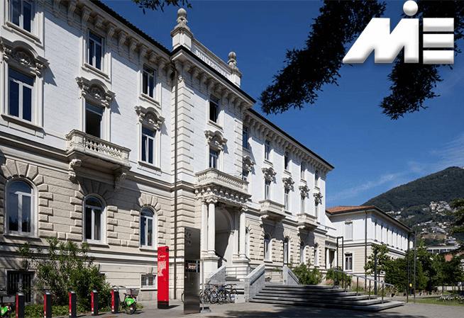 برترین دانشگاه های سوئیس تحصیل در سوئیس