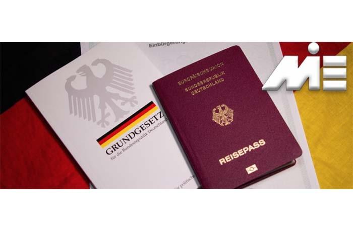 اخذ اقامت آلمان