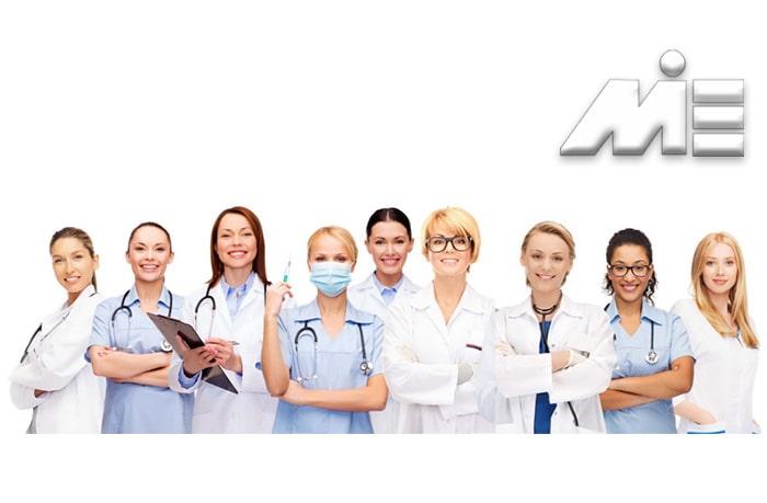 تحصیل پزشکی در دانشگاههای خارج از کشور
