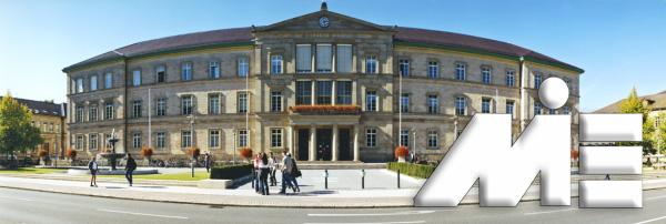 دانشگاه توبینگن