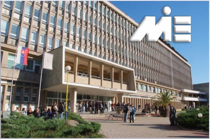 دانشگاه فنی در کوشیتش