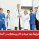 شرایط مهاجرت و کار پرستاران در آلمان