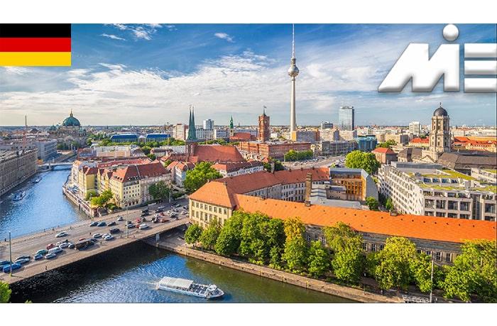 شرایط کلی کشور آلمان برای زندگی