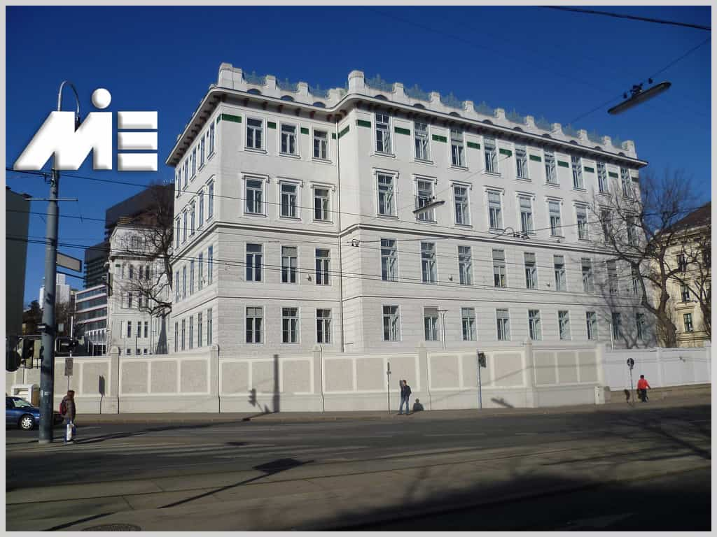 دانشگاه پزشکی وین - شرایط تحصیل در دانشگاه پزشکی وین