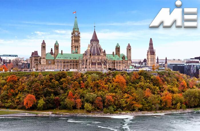 اتاوا زندگی در کانادا چگونه است ؟