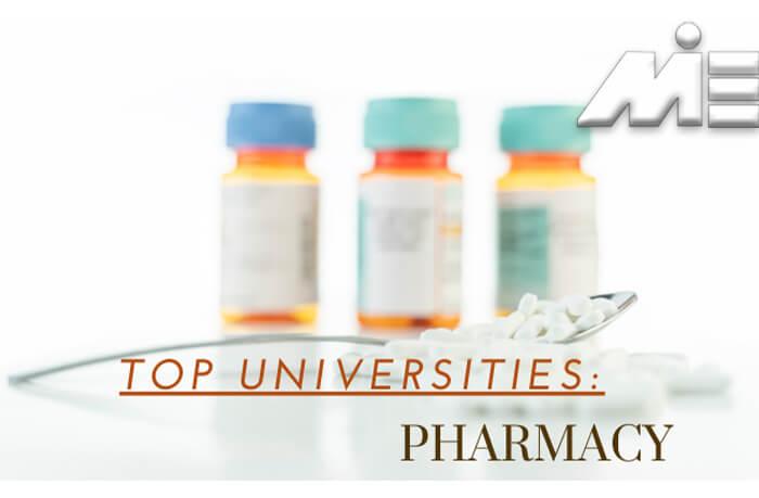 بهترین دانشگاه های داروسازی در انگلستان