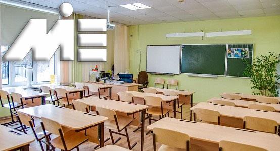 تحصیل در تاجیکستان
