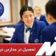 تحصیل در مدارس نیوزیلند