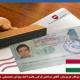 مجتبی مرادی لرکی - ویزای تحصیلی مجارستان
