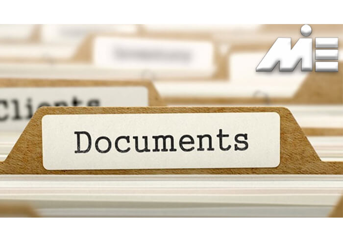 مدارک لازم برای تحصیل