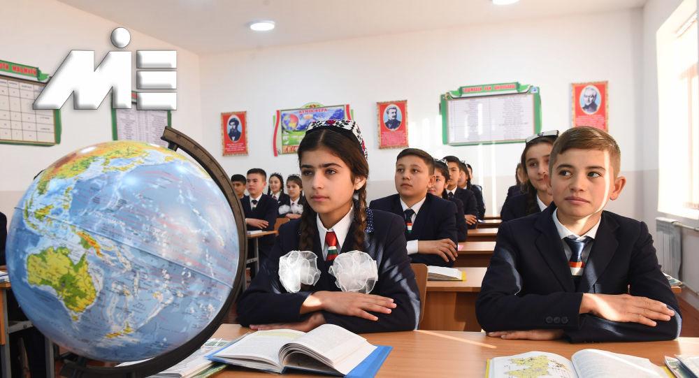نظام آموزشی تاجیکستان