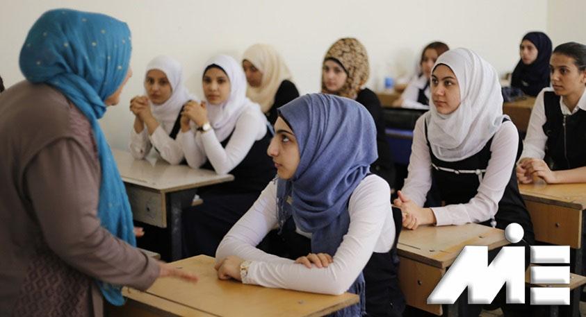 نظام آموزشی عراق