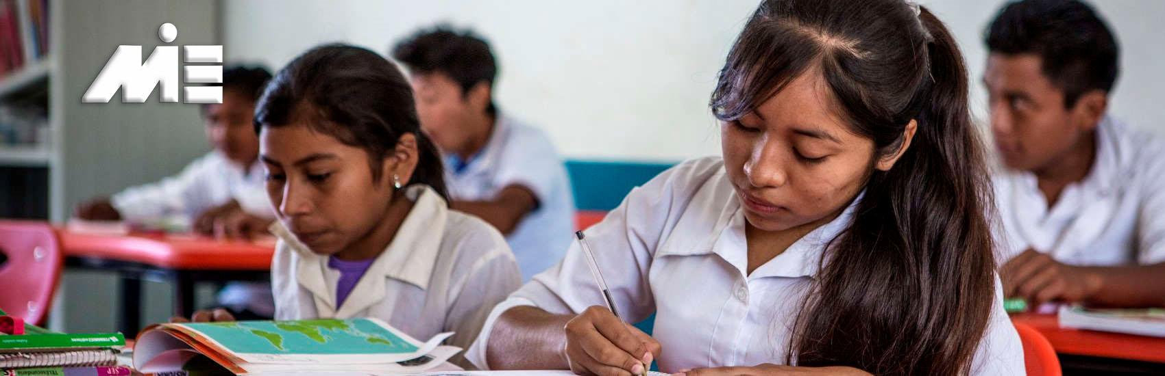 نظام آموزشی مکزیک