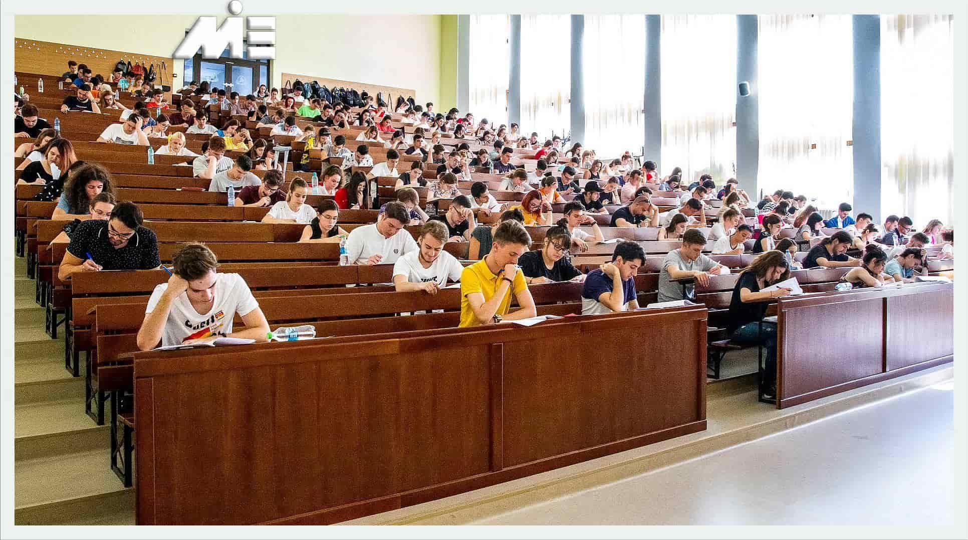 ورود به دانشگاه