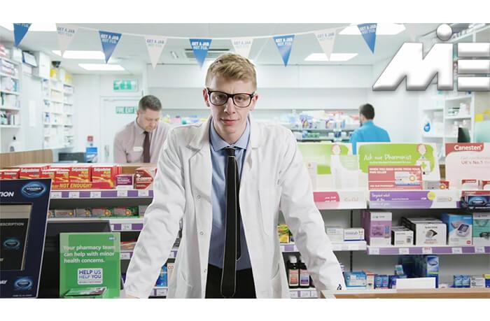 کار پس از تحصیل داروسازی در انگلستان